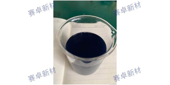 中国台湾纺织防静电涂料要求