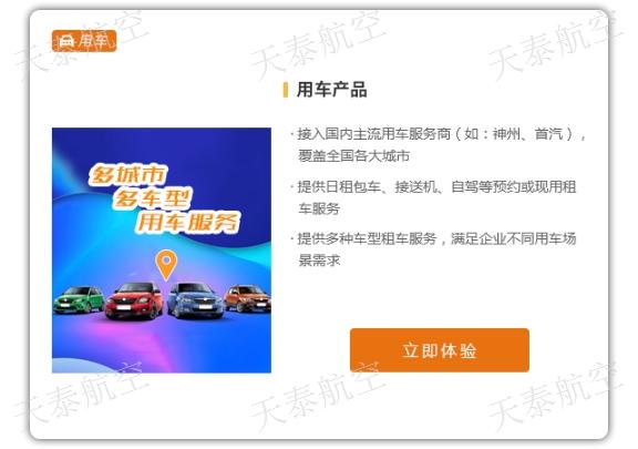 重庆河堤国际商旅