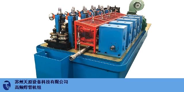 重庆镀锌焊管生产线 苏州天原设备供应