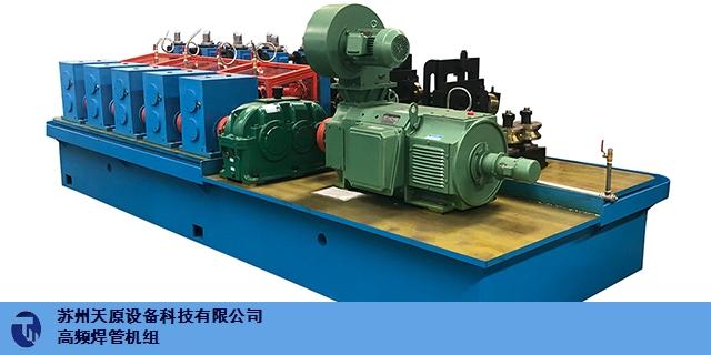 浙江金属焊管生产线 苏州天原设备供应