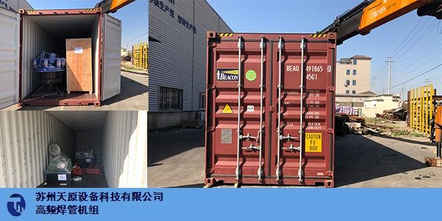 上海焊管机质量保证 苏州天原设备供应