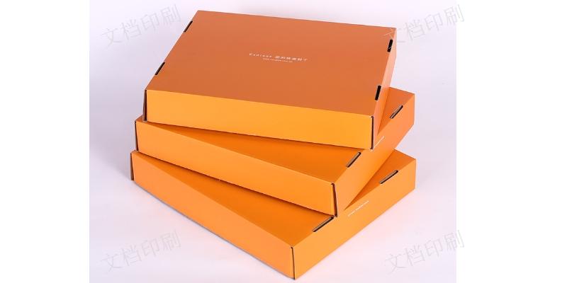 瓦楞盒制造厂家 诚信服务 苏州市文档印刷供应