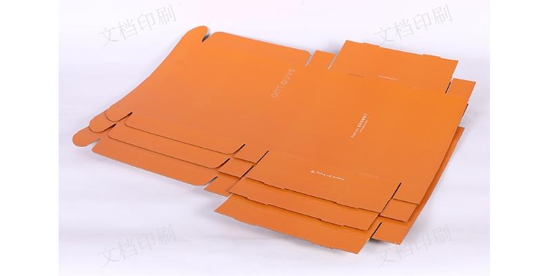 优质瓦楞盒定做价格 客户至上 苏州市文档印刷供应