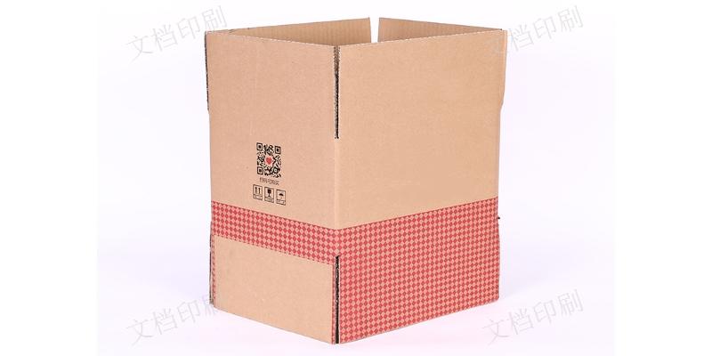 连云港瓦楞盒印刷,瓦楞盒