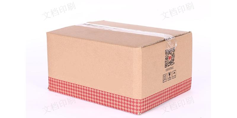 定做瓦楞盒批发 客户至上 苏州市文档印刷供应