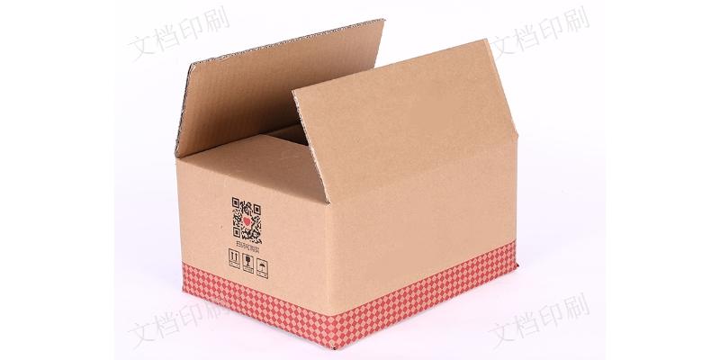 衢州红酒瓦楞盒 客户至上 苏州市文档印刷供应