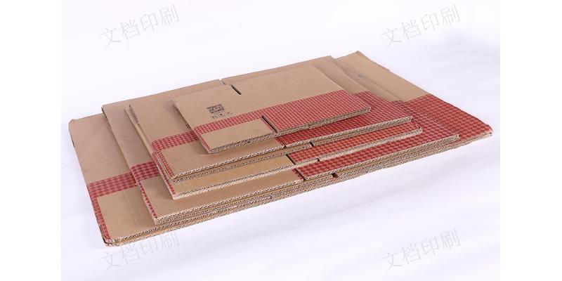 食品瓦楞盒纸箱 诚信服务 苏州市文档印刷供应