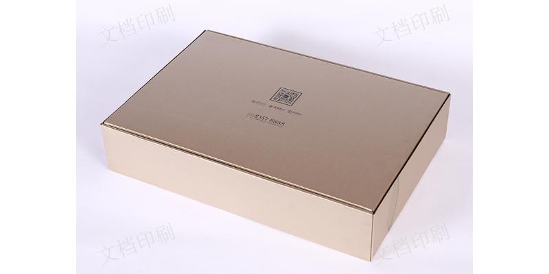 瓦楞盒定制供应商 欢迎咨询 苏州市文档印刷供应