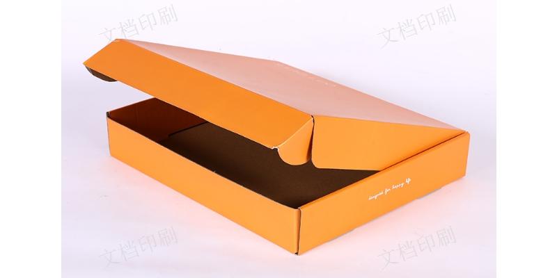 紹興專業包裝盒