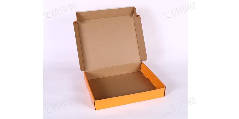啤酒包装盒纸箱 欢迎咨询 苏州市文档印刷供应