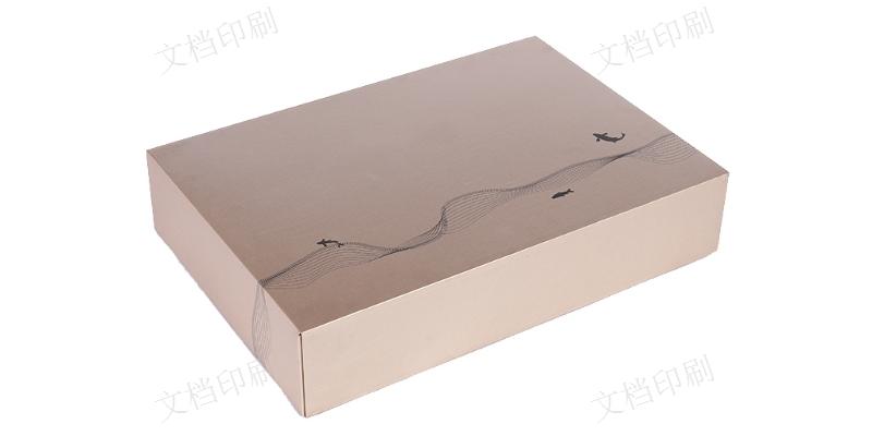 張家港通用包裝包裝盒