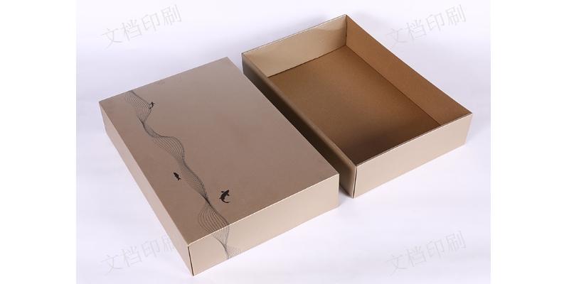 虎丘区包装盒厂家供应 欢迎咨询 苏州市文档印刷供应