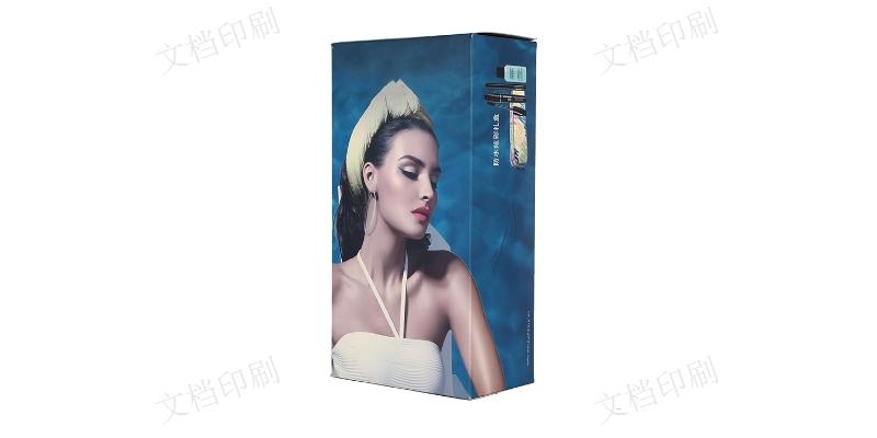 杭州包裝盒廠家供應,包裝盒
