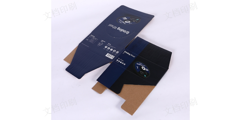 专业包装盒专业制造厂家 诚信服务 苏州市文档印刷供应