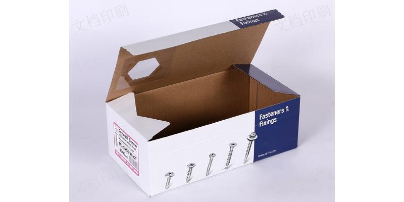 揚州包裝盒定做