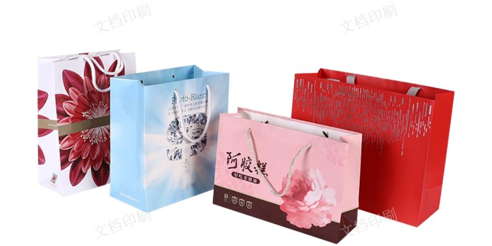 手工礼盒专业服务 欢迎咨询 苏州市文档印刷供应