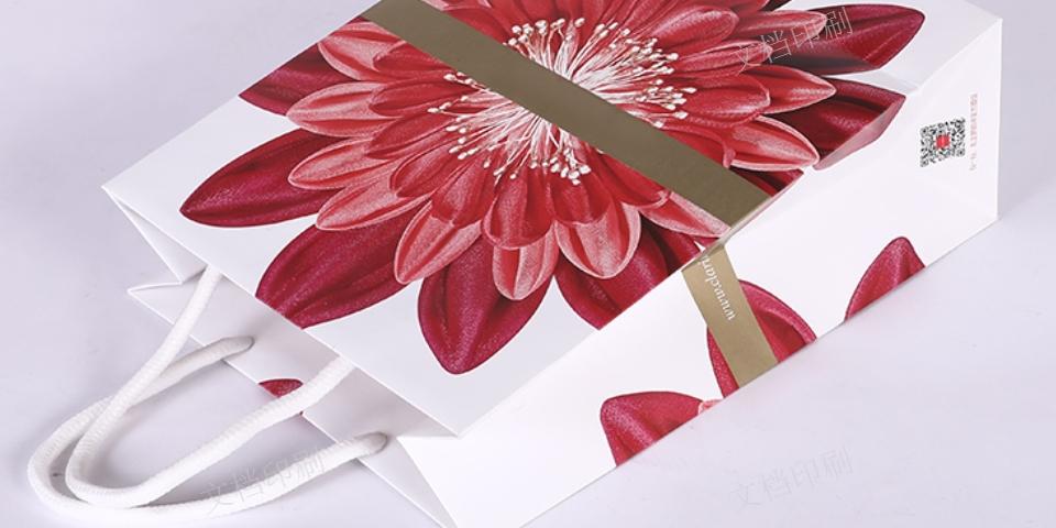 定做礼盒定做价格 欢迎咨询 苏州市文档印刷供应