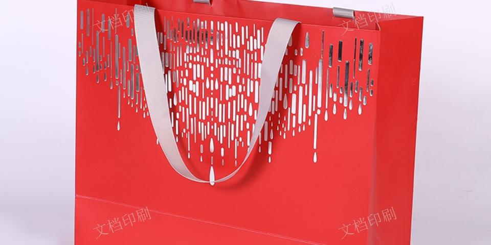 包装礼盒批量定制 客户至上 苏州市文档印刷供应