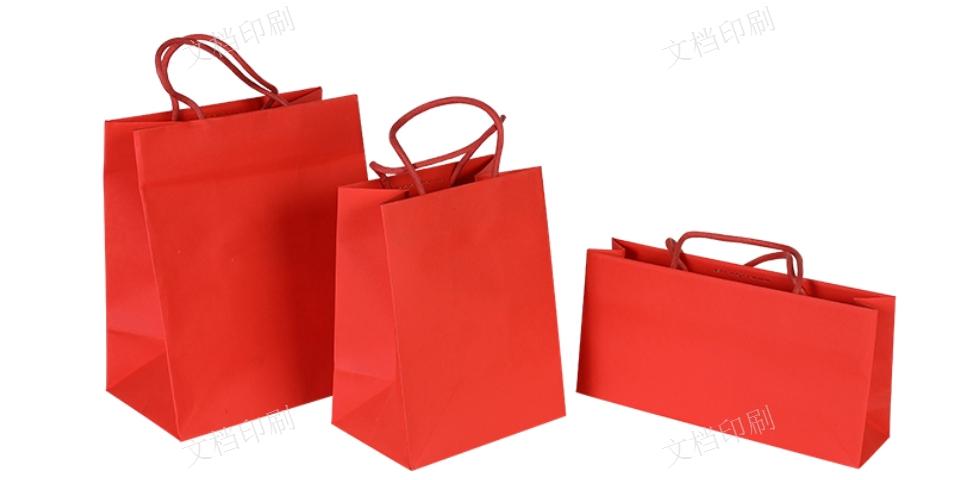 印刷礼盒客户至上 诚信服务 苏州市文档印刷供应