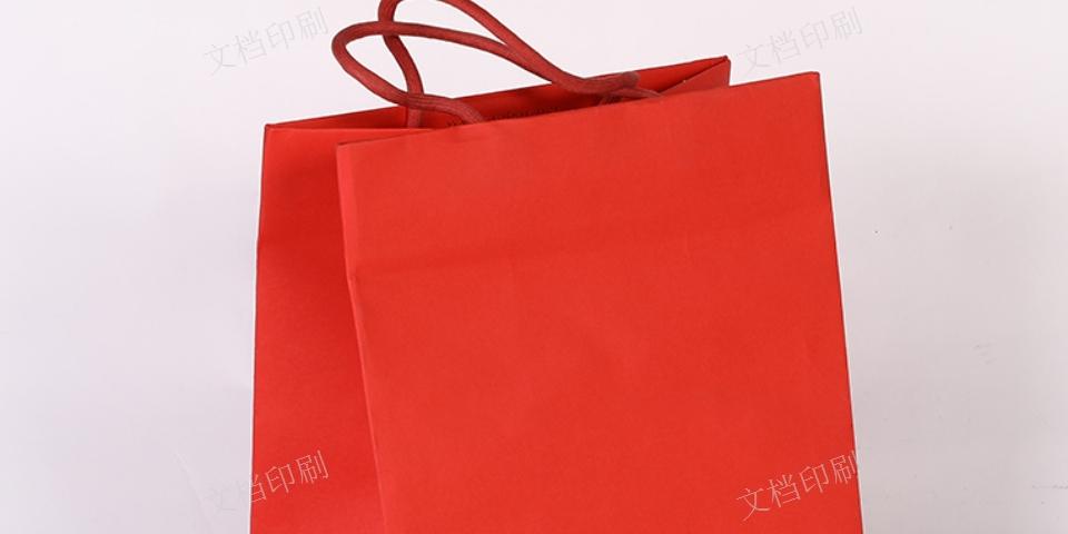 包装盒礼盒加工厂 诚信服务 苏州市文档印刷供应