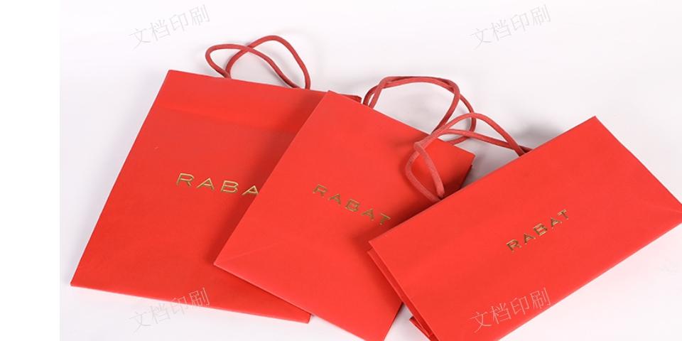 纸盒礼盒印刷厂家 客户至上 苏州市文档印刷供应
