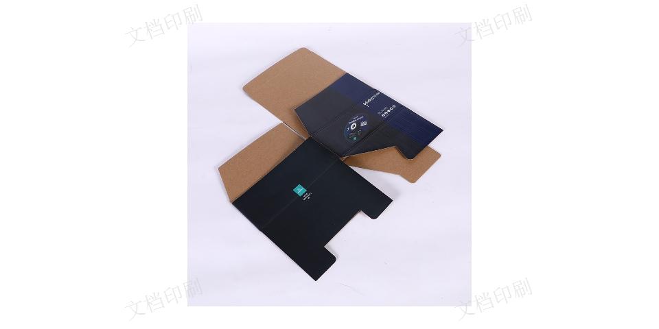 虎丘区卡盒包装,卡盒