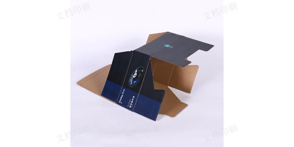 苏州声卡盒子,卡盒