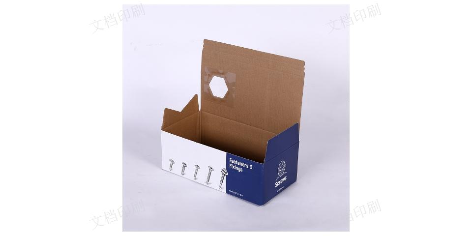 虎丘区牛皮纸卡盒,卡盒