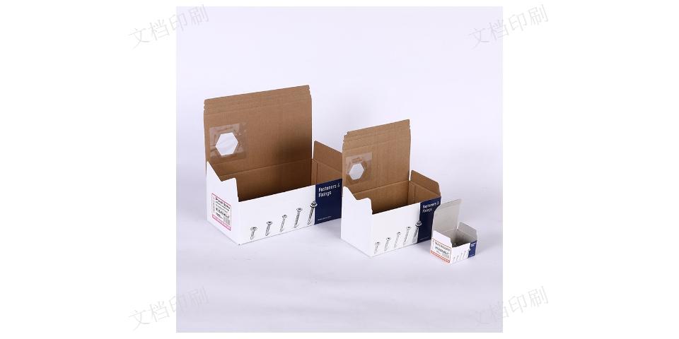 工业园区卡盒图片,卡盒