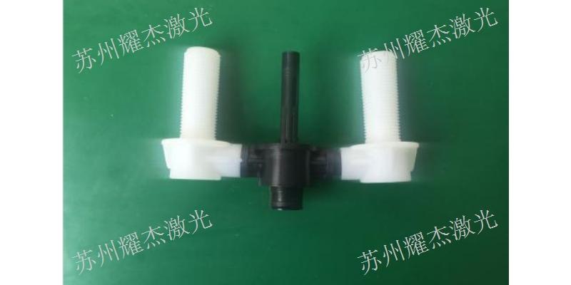 杭州汽车后雾灯塑料焊接机推荐厂家