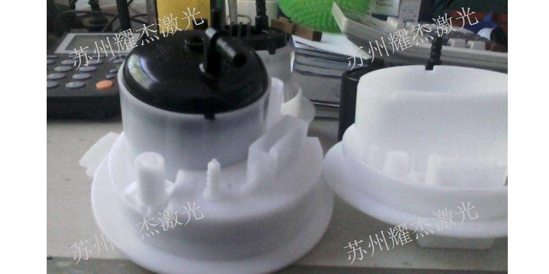 杭州汽车大灯焊接机供应商家,焊接