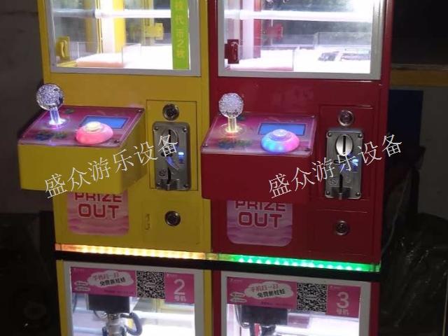江苏共享娃娃机「上海盛众游乐设备供应」