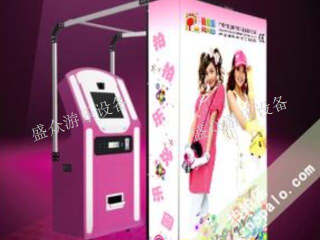 浙江娃娃机在哪 信息推荐「上海盛众游乐设备供应」