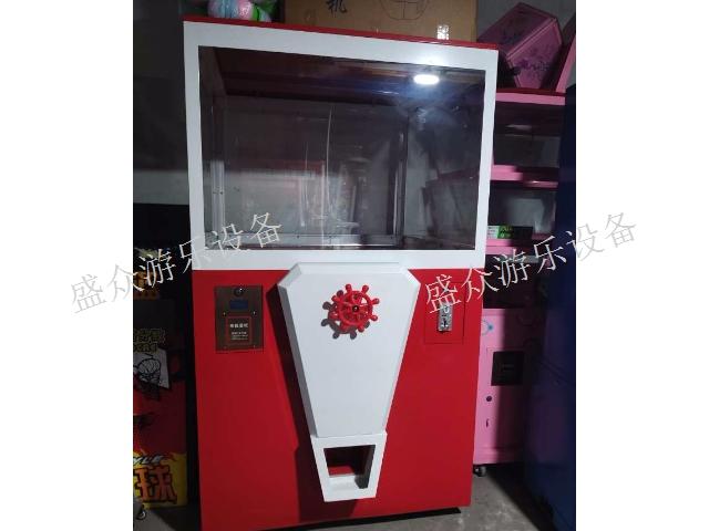 扭蛋机批发「上海盛众游乐设备供应」