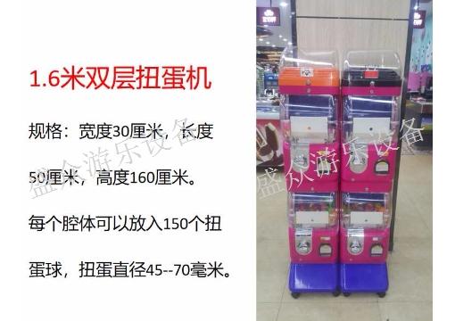 奉贤区电子飞镖机什么牌子 信息推荐「上海盛众游乐设备供应」