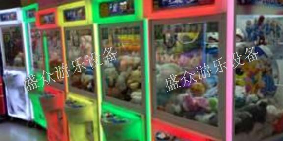 上海乐玩游乐设备 诚信互利「上海盛众游乐设备供应」