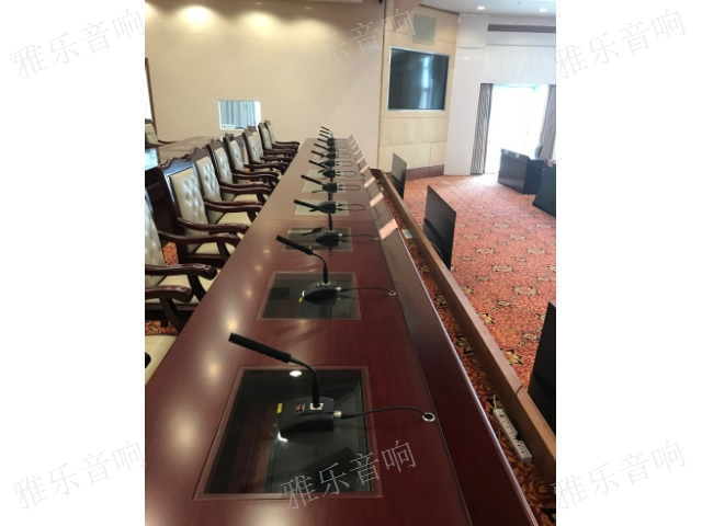 肇庆无纸化会议系统品牌,会议系统