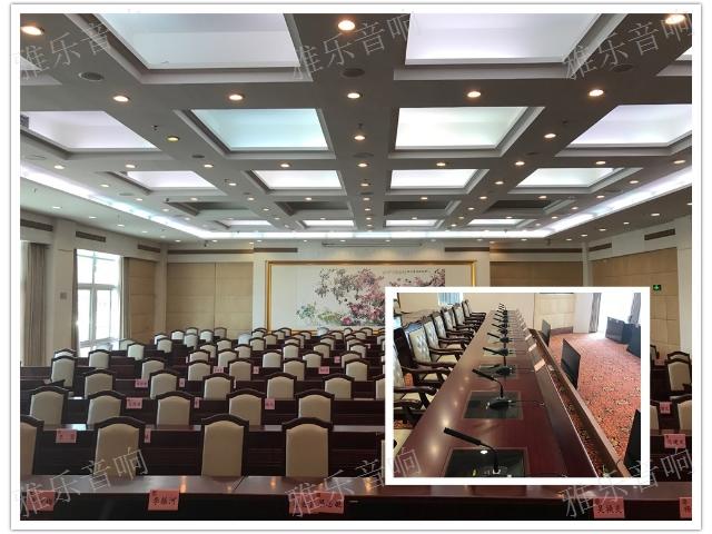 广东远程会议系统「深圳市雅乐实业供应」