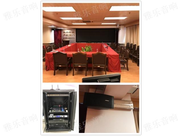 揭阳视频会议系统搭建,会议系统