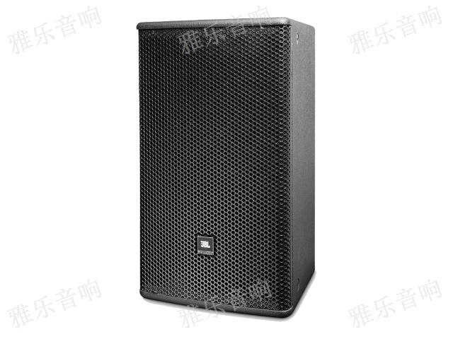 陽江好用的JBL音響銷售公司「深圳市雅樂實業供應」