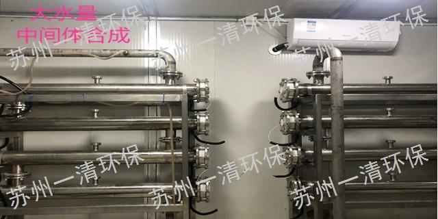 江蘇質量國產紫外高級氧化設備報價行情 歡迎咨詢「蘇州一清環保科技供應」