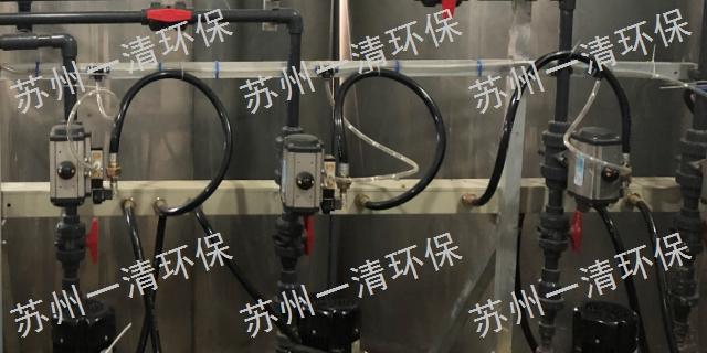 四川质量精细化工合成母液设备供应商家 诚信为本 苏州一清环保科技供应
