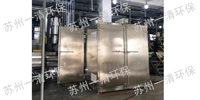 河南正规精细化工合成母液设备预算 诚信互利 苏州一清环保科技供应