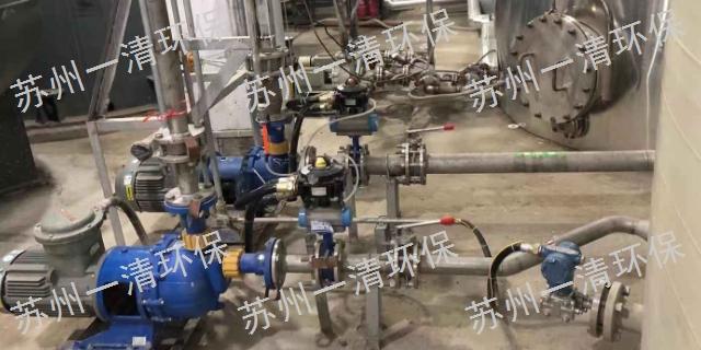 重庆怎么样精细化工合成母液设备市场报价 诚信互利 苏州一清环保科技供应