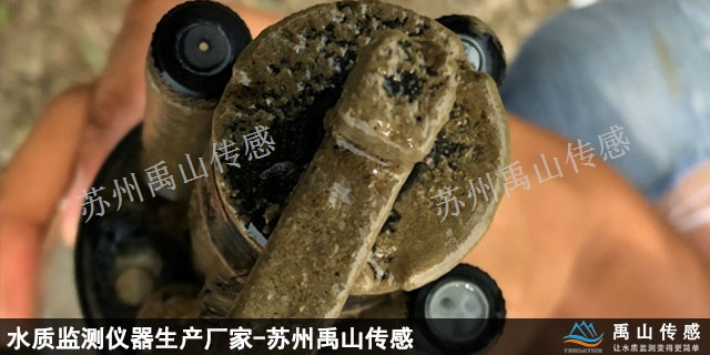 三明禹山智能在线氨氮水质监测传感器,氨氮