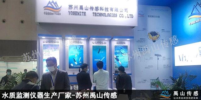 杭州禹山水质氨氮水质监测仪 源头厂家直销 诚信为本 苏州禹山传感科技供应