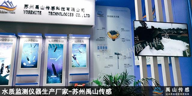 宁德禹山在线电极法NH4N氨氮监测仪 好品牌 欢迎来电 苏州禹山传感科技供应