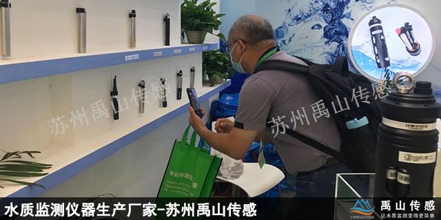 金华禹山传感氨氮检测仪研发与生产 服务至上 苏州禹山传感科技供应