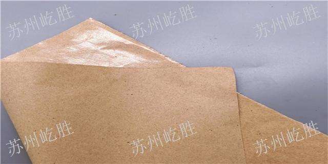 正规淋膜牛皮纸以客为尊 欢迎来电「苏州屹胜佳业包装材料供应」