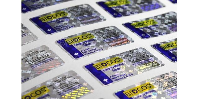 北京防伪标签厂家直销价 有口皆碑 苏州印象镭射科技供应